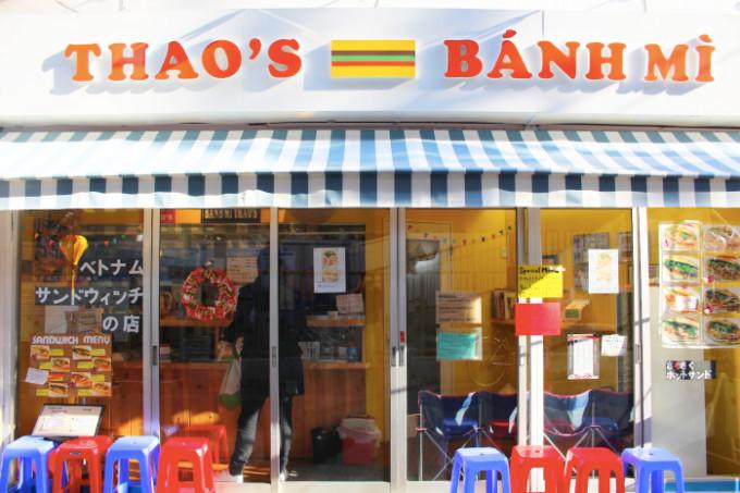 (神奈川・元住吉) 路地裏で食べるベトナムの味!「Thao's」のバインミー!