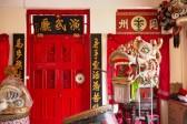 2015_Kong-Chow-Wui-Koon_Hi-Res_02-Marklin-Ang_Fotor