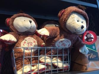 タイのスターバックスベアが「サル」に変身!?
