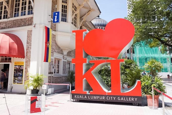 「I love KL」モニュメントが目印♪「クアラルンプールシティギャラリー」