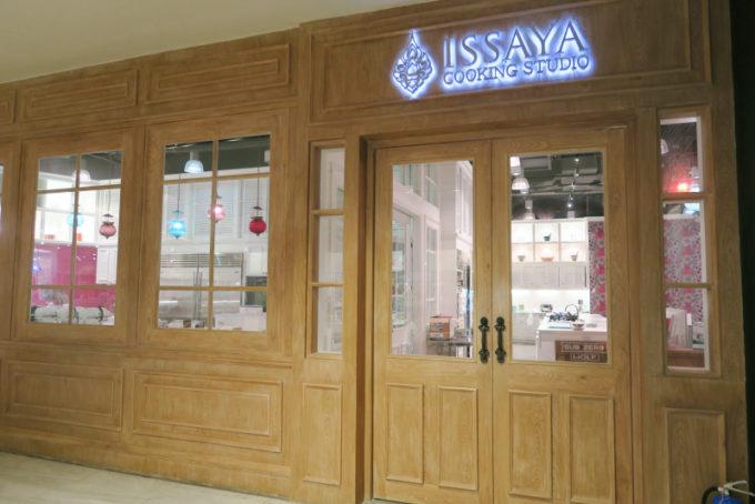 ISSAYA_入口