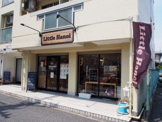 (名古屋・中村区)ディープなベトナムを感じる食材店「Little Hanoi」