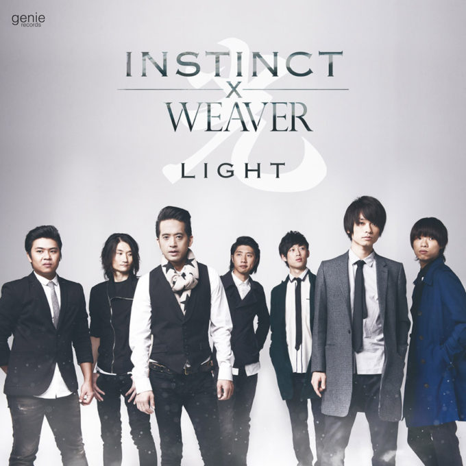 instinct-weaver-light
