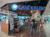 cafe mbk