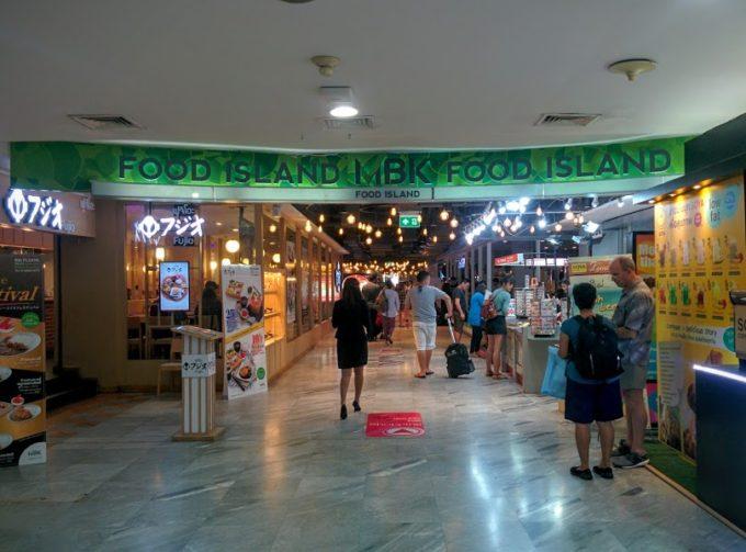 mbk food court