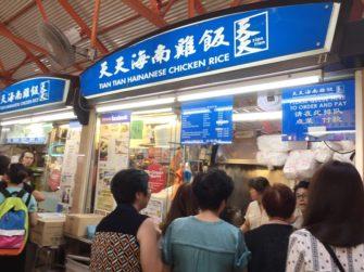 シンガポール人気NO.1の呼び声高いチキンライスの名店「天天海南鶏飯」