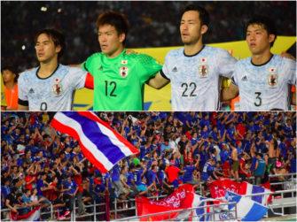 6万人が日本を迎え打つ 激突!日本VSタイ!W杯アジア最終予選