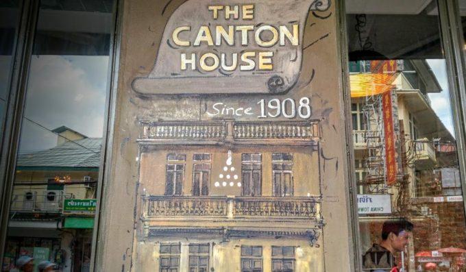 canton house 1