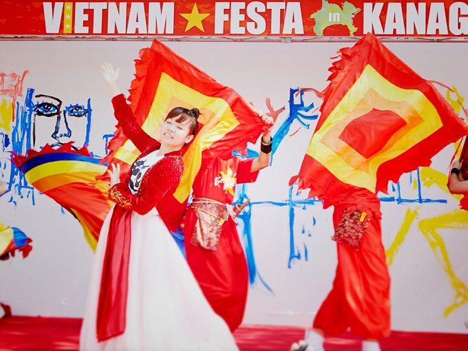 ベトナム尽くしの3日間「ベトナムフェスタin神奈川」開催