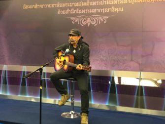 プミポン国王を偲んで……タイの有名アーティストたちが次々と発表する追悼曲