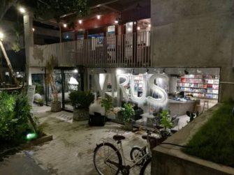 ホアヒンの個性派レコード店&カフェでタイの最新音楽シーンをチェック!
