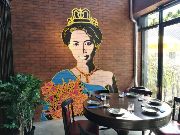 タイ東部料理を楽しめる!「Sri Trat」がニューオープン