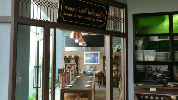 洗練されたタイ家庭料理を楽しめる「Bangkok Bold Kitchen」