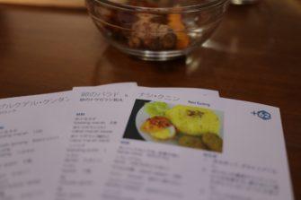 旅行者大歓迎!ジャカルタで習う本格インドネシア料理