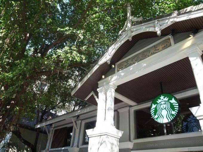 バンコクの美しい一軒家スターバックスに行ってみよう