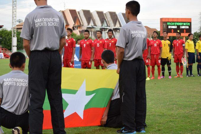 ミャンマーと日本の知られざるサッカーの絆 前編