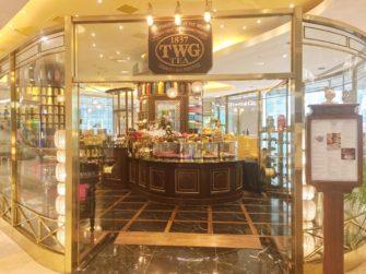 シンガポール発の紅茶ブランド「TWG Tea」のブティックへ!