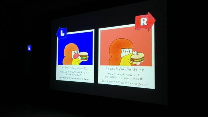 タイ人漫画家タムくんの展覧会「LR」に行ってきました!