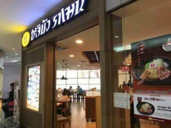 タイで一番の成功をおさめている日本食の店「8番らーめん」