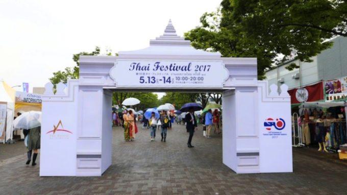 【会場レポート】タイ・フェスティバル2017東京に行ってきました