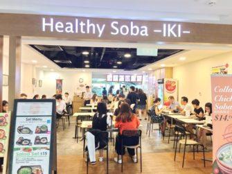 有機農場の蕎麦粉を使用!シンガポールの本格 蕎麦屋 「粋-IKI-」
