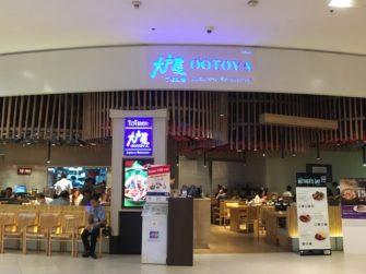 タイに進出している大戸屋は、日本の大戸屋とちょっと違う!?