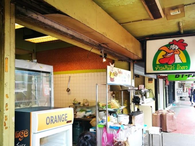時間をかけずに美味しいタイ料理を!バンコク観光の合間にサクッと寄れる食堂