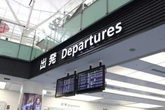 年末の海外旅行人気ランキング!アジア屈指の観光都市が1位に