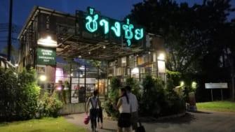 バンコクのナイトマーケット「ChangChui(チャンチュイ)」の魅力を紹介!