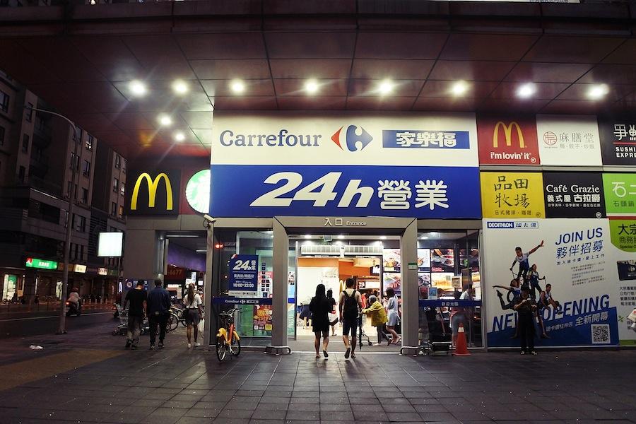 時間 営業 スーパー 24